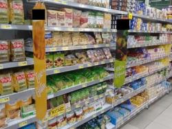 Gere insights acionáveis sobre seu Shopper?
